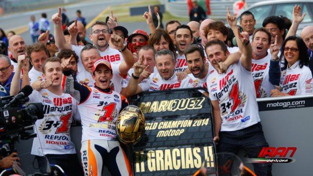 قهرمانی تیم رپسول هوندا در فصل 2014 موتوجی پی
