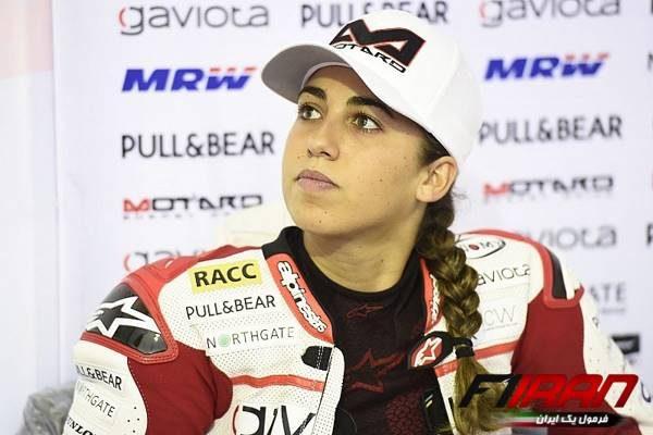 ماریا هررا موتور سوار تیم یاماها