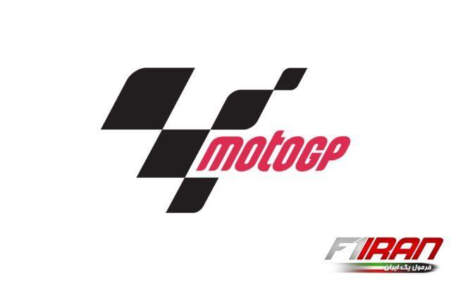 لوگوی موتوجیپی