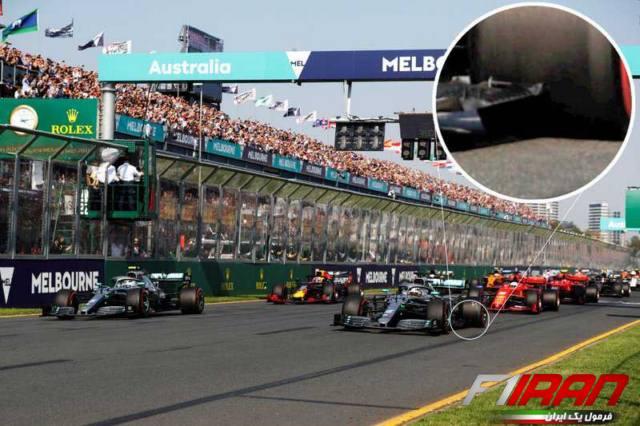 قطعه ی مورد نظر که در ابتدای مسابقه بر روی خودروی همیلتون بوده است
