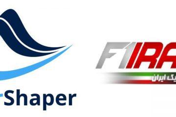 همکاری تیم فرمول یک ایران با Airshaper