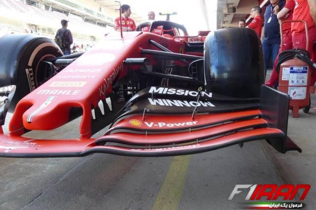 جزئیات بال جلوی جدید خودروی SF90 فراری