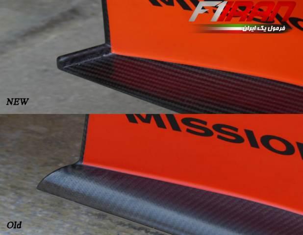 مقایسه صفجه انتهایی جدید و قدیمی خودروی SF90 فراری