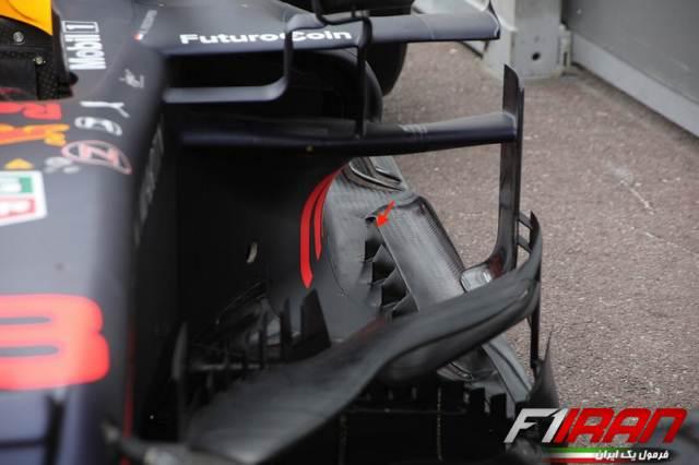 کف خودروی RB15 تیم ردبول