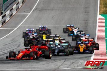 شروع مسابقه اتریش 2019