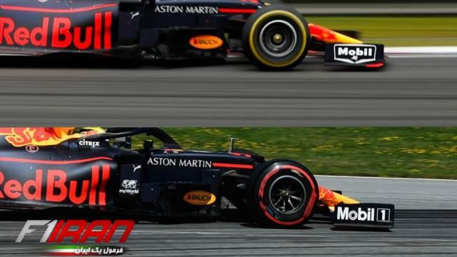 مقایسه صفحه انتهایی خودروی ردبول در دو مسابقه : چین (تصویر بالا) - اتریش (تصویر پایین)