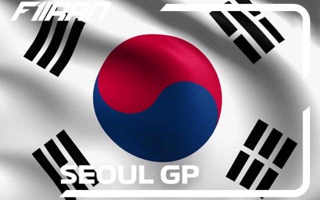 فرمولE (فرمول ای) کره جنوبی