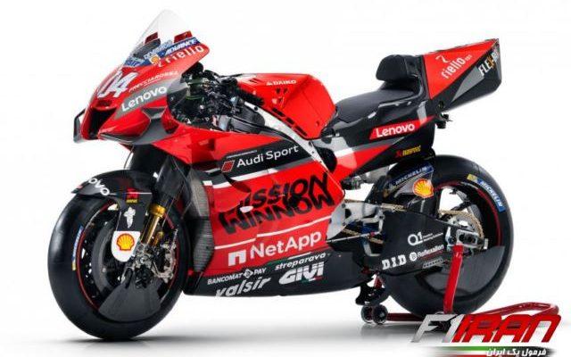 موتور GP20s دوکاتی موتوجی پی 2020