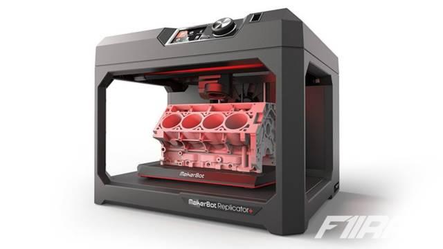 پرینتر سه بعدی - پرینت سه بعدی انجین و موتور