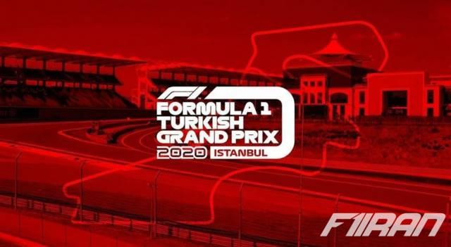 فرمول یک ترکیه 2020 - پیست استانبول پارک ترکیه